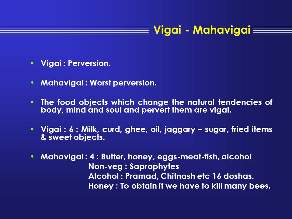 Vigai - Mahavigai Vigai : Perversion. Mahavigai : Worst perversion.