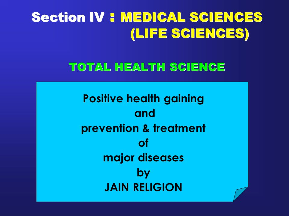 Section IV : MEDICAL SCIENCES (LIFE SCIENCES) TOTAL HEALTH SCIENCE