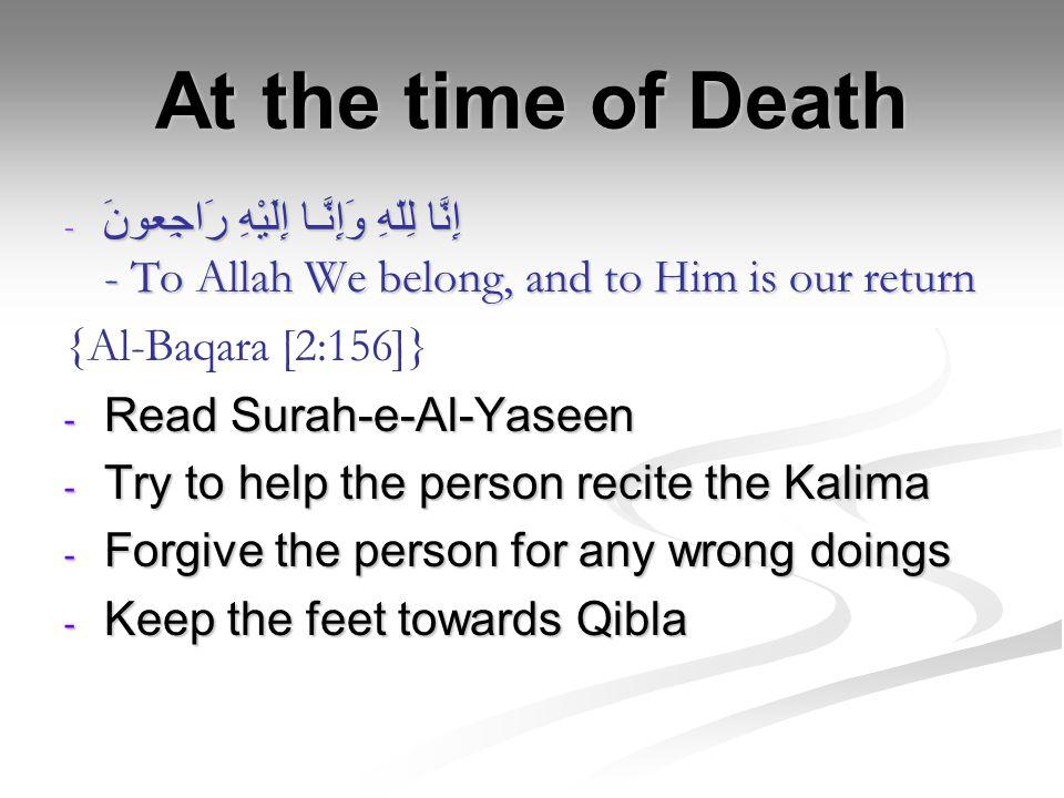 At the time of Death إِنَّا لِلّهِ وَإِنَّـا إِلَيْهِ رَاجِعونَ - To Allah We belong, and to Him is our return.