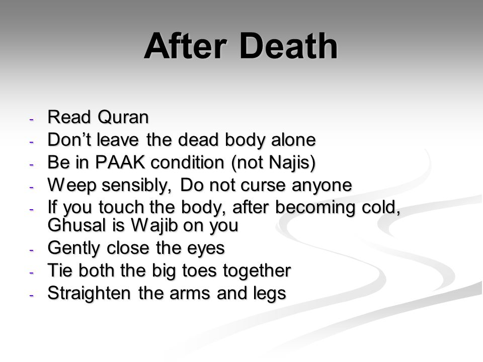 After Death Read Quran Don't leave the dead body alone
