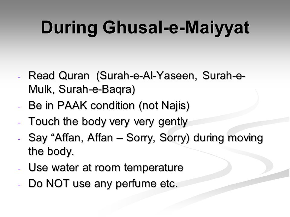 During Ghusal-e-Maiyyat