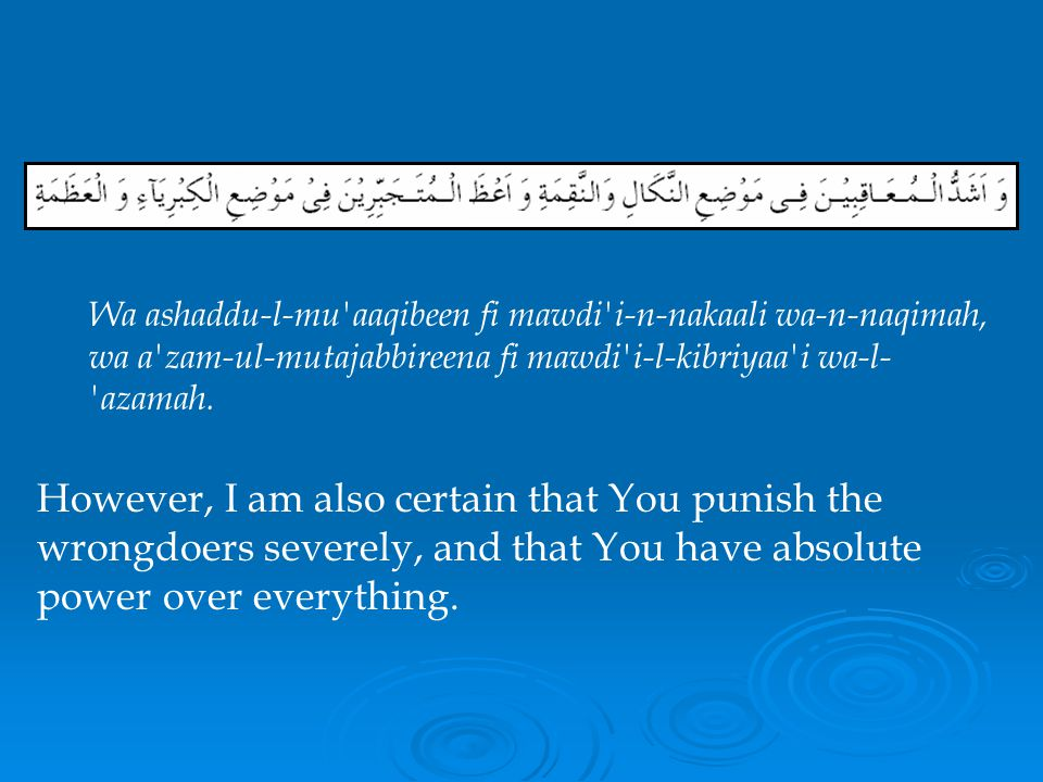 Wa ashaddu-l-mu aaqibeen fi mawdi i-n-nakaali wa-n-naqimah, wa a zam-ul-mutajabbireena fi mawdi i-l-kibriyaa i wa-l- azamah.