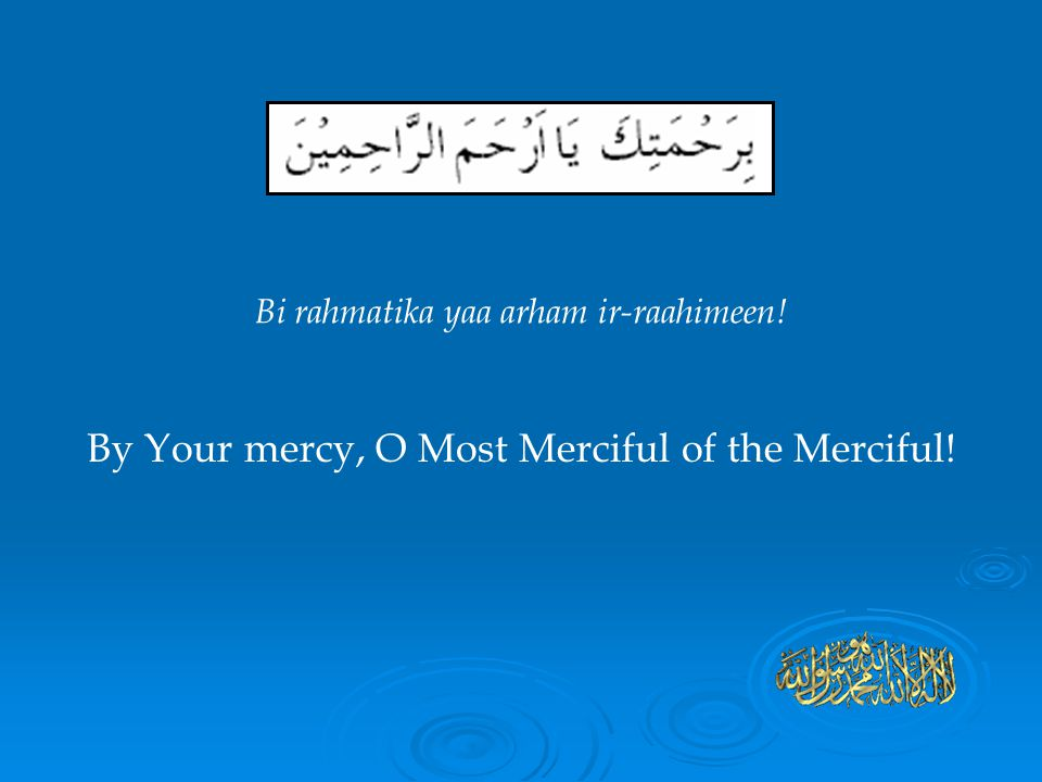 By Your mercy, O Most Merciful of the Merciful!