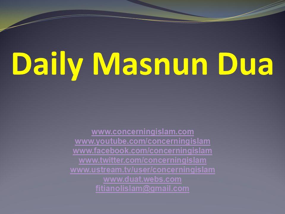 Daily Masnun Dua www.concerningislam.com