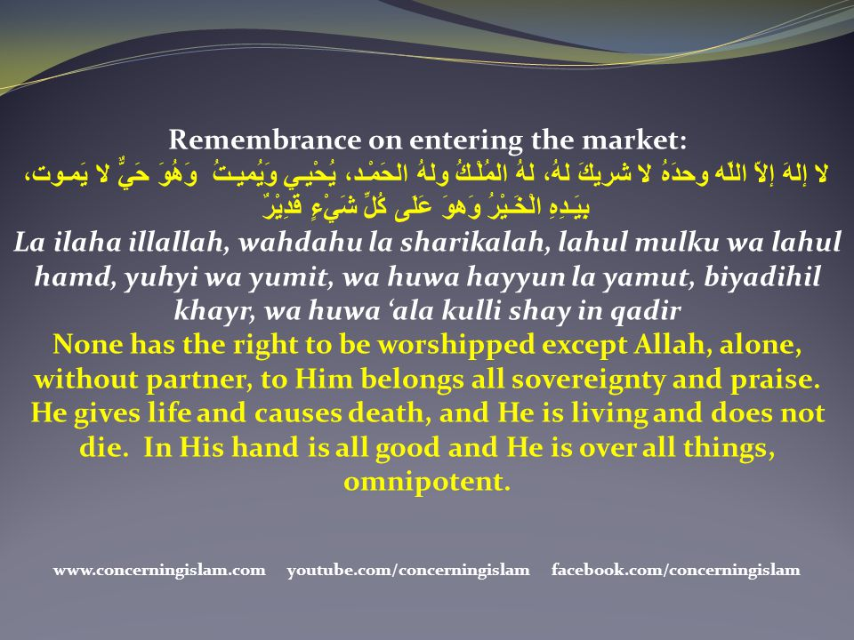Remembrance on entering the market:
