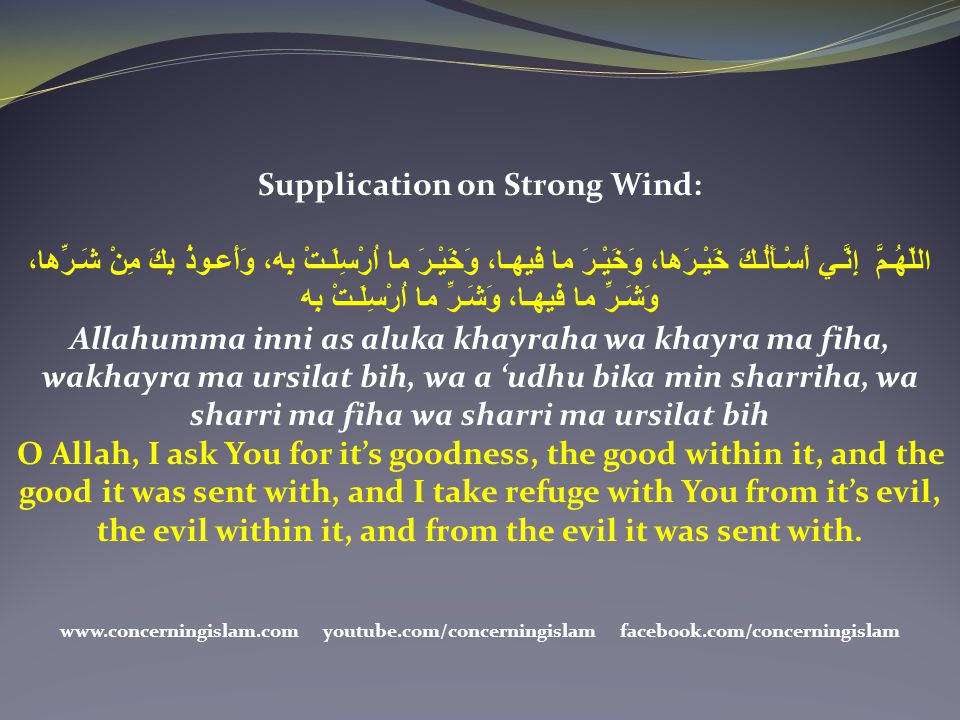 Supplication on Strong Wind: