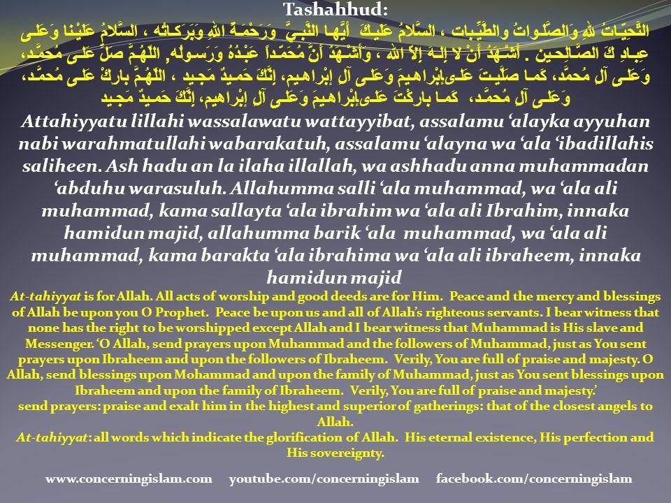 Tashahhud: