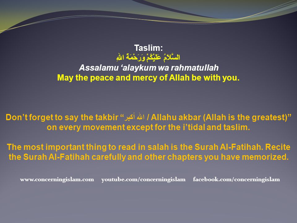 May the peace and mercy of Allah be with you.