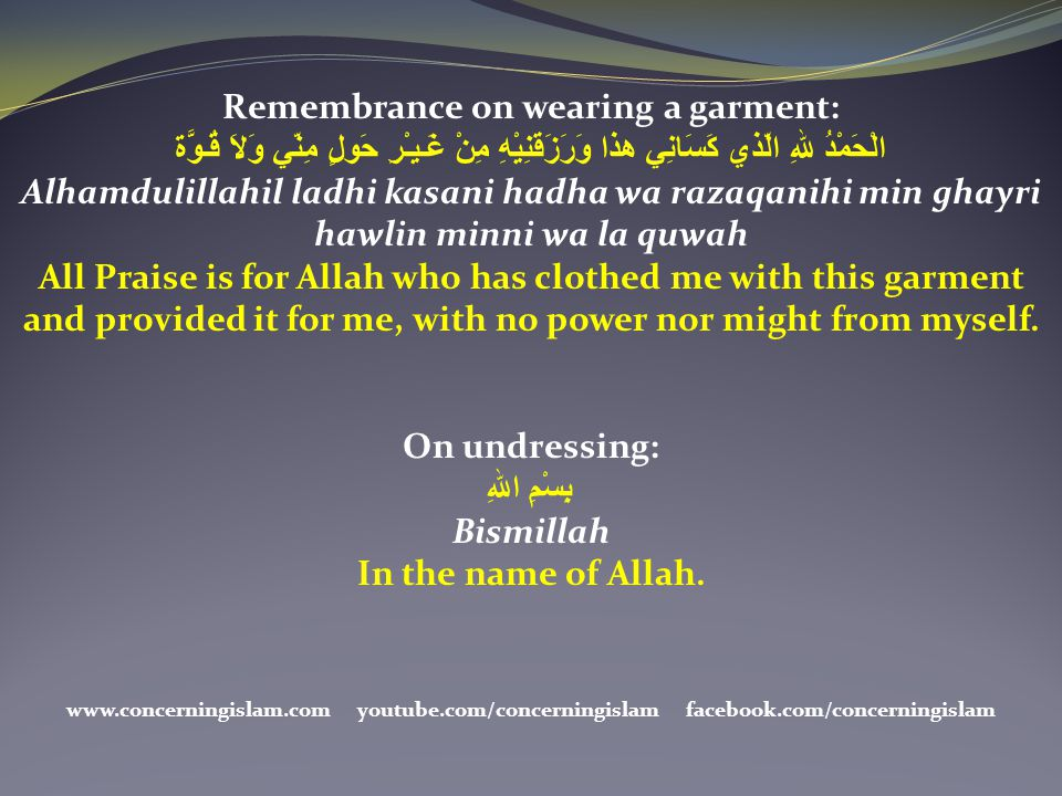 Remembrance on wearing a garment: