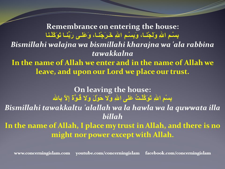 Remembrance on entering the house: