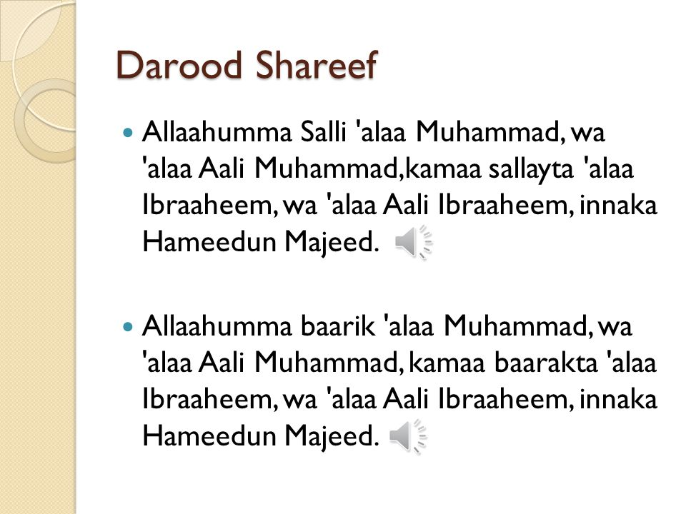 Darood Shareef