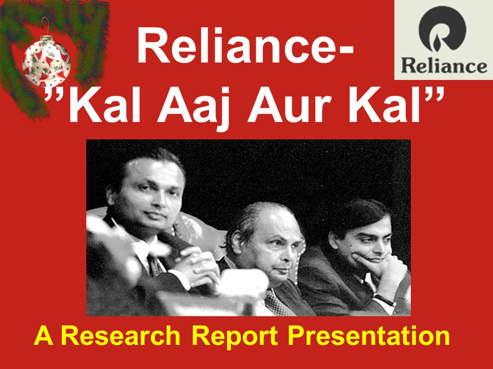 Reliance- Kal Aaj Aur Kal