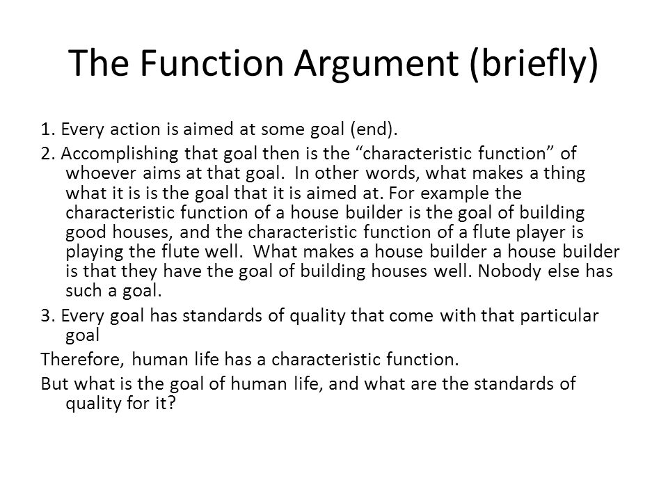 The Function Argument (briefly)