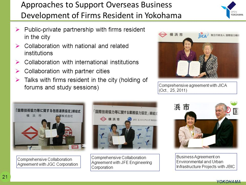Approaches to Support Overseas Business Development of Firms Resident in Yokohama