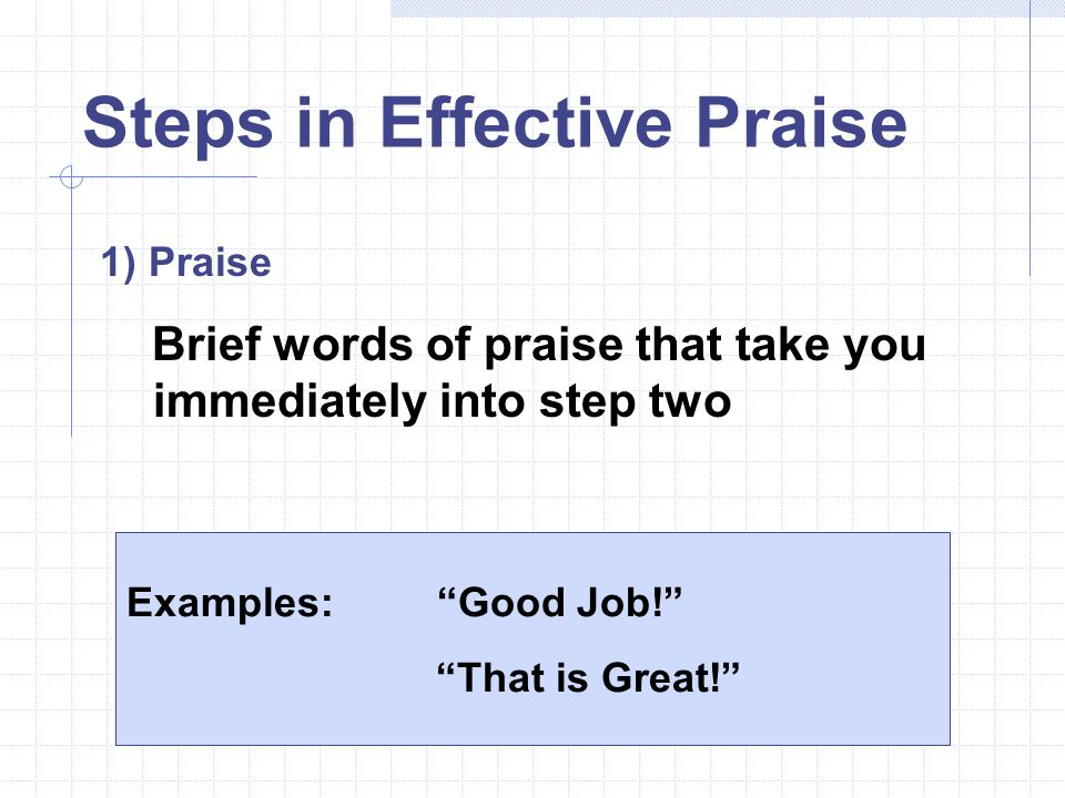 Steps in Effective Praise