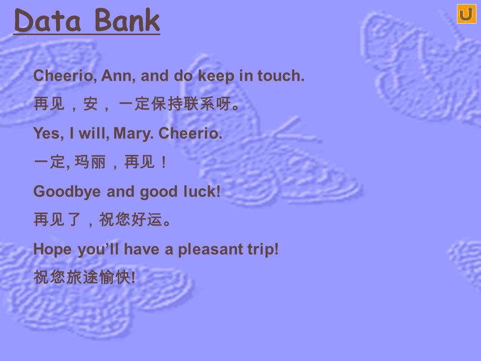 Data Bank Cheerio, Ann, and do keep in touch. 再见,安, 一定保持联系呀。