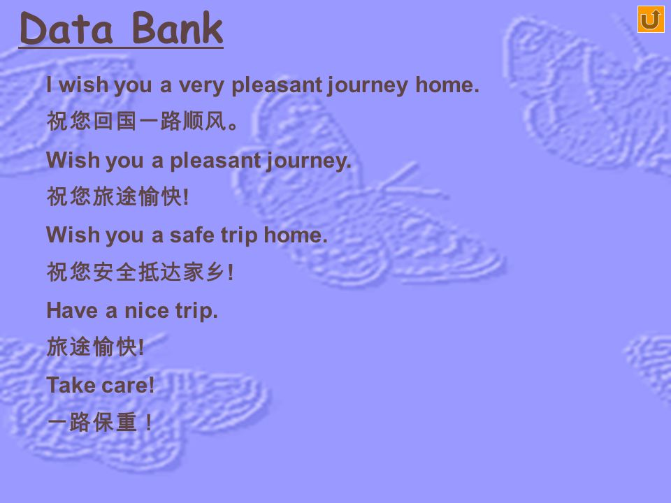 Data Bank I wish you a very pleasant journey home. 祝您回国一路顺风。