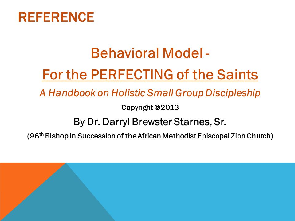 Behavioral Model - For the Perfecting of the Saints