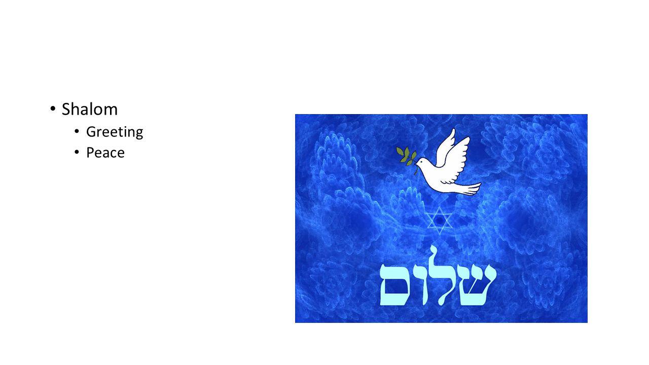 Shalom Greeting Peace
