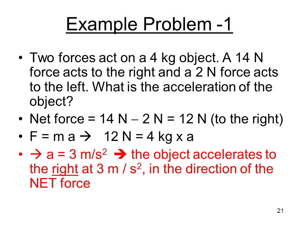 Example Problem -1