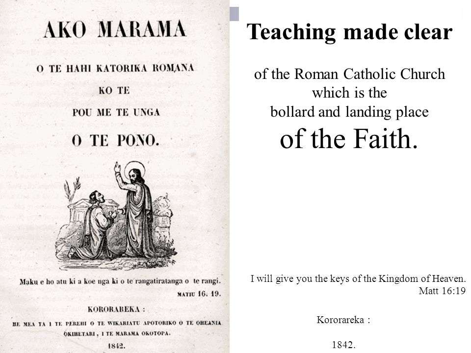 of the Faith. of the Roman Catholic Church