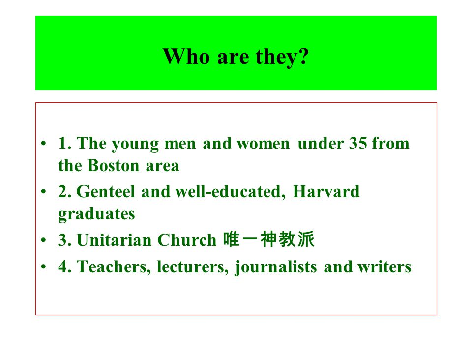 Who are they 1. The young men and women under 35 from the Boston area