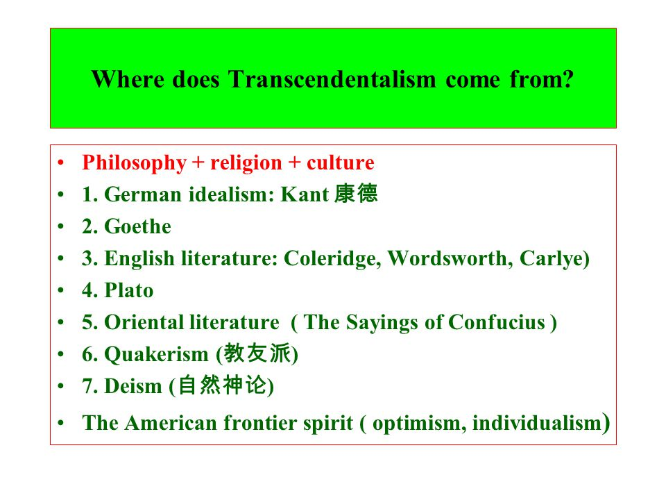 Where does Transcendentalism come from