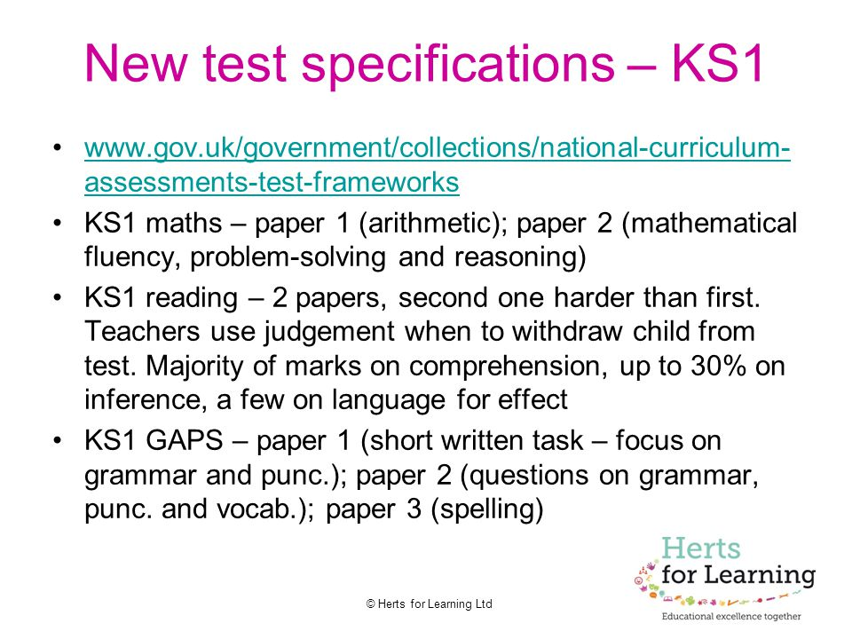 New test specifications – KS1