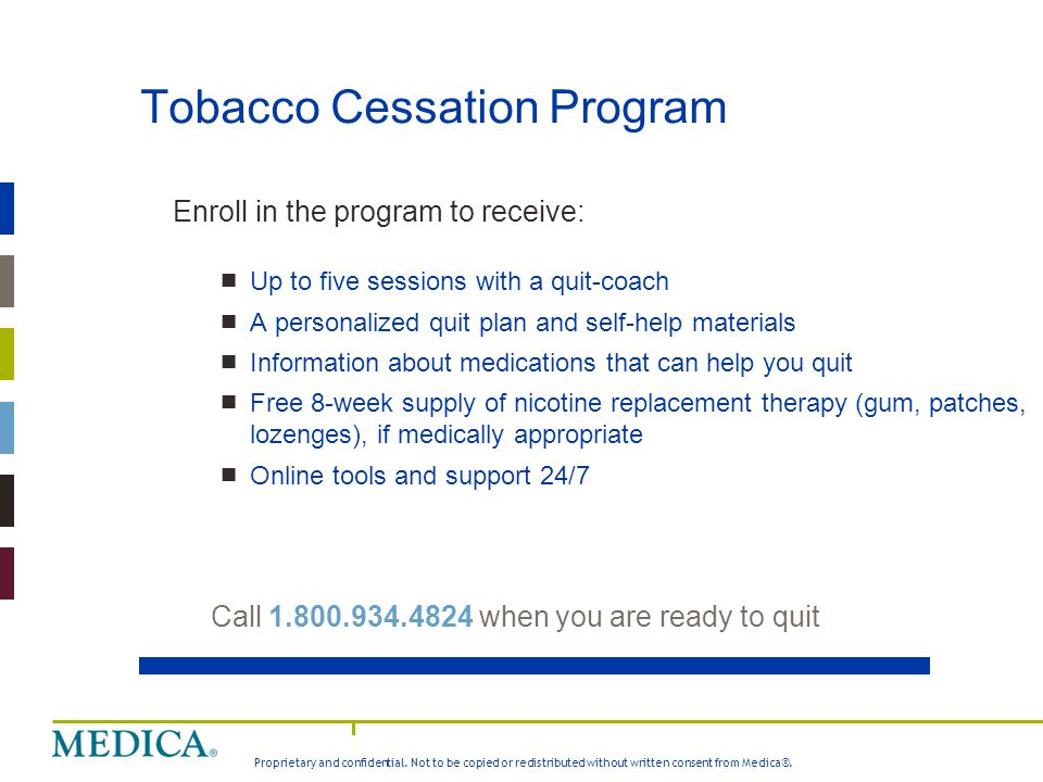 Tobacco Cessation Program