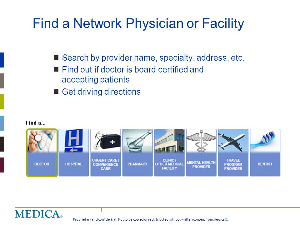 Find a Network Physician or Facility