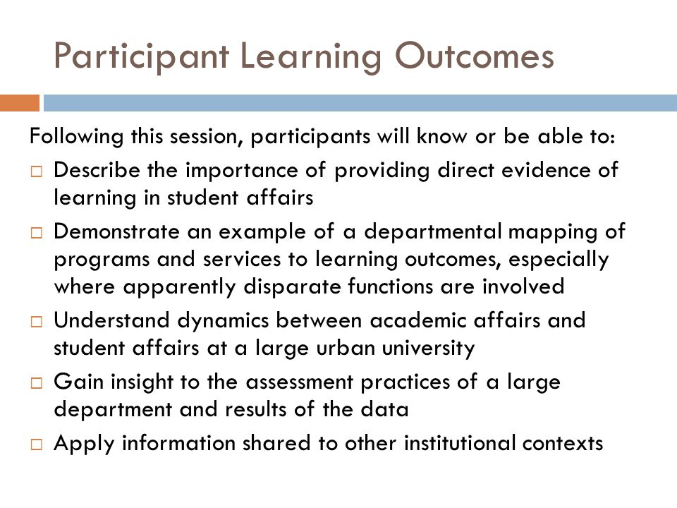 Participant Learning Outcomes
