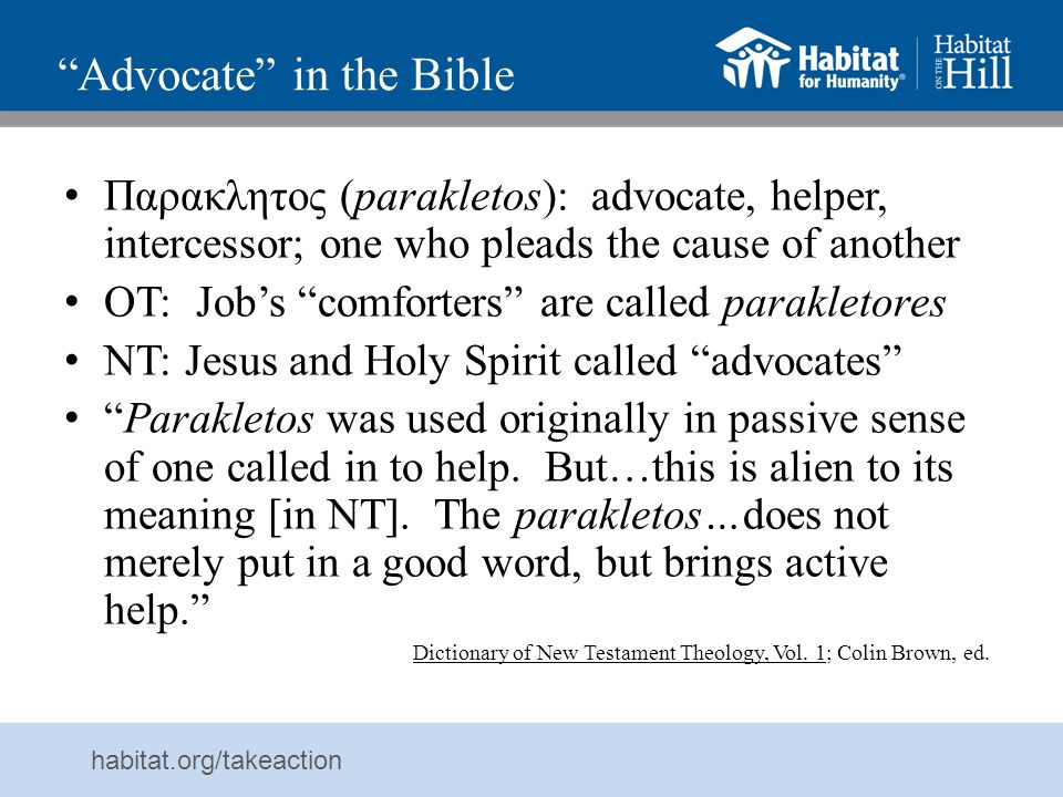 Advocate in the Bible