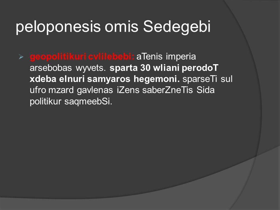 peloponesis omis Sedegebi