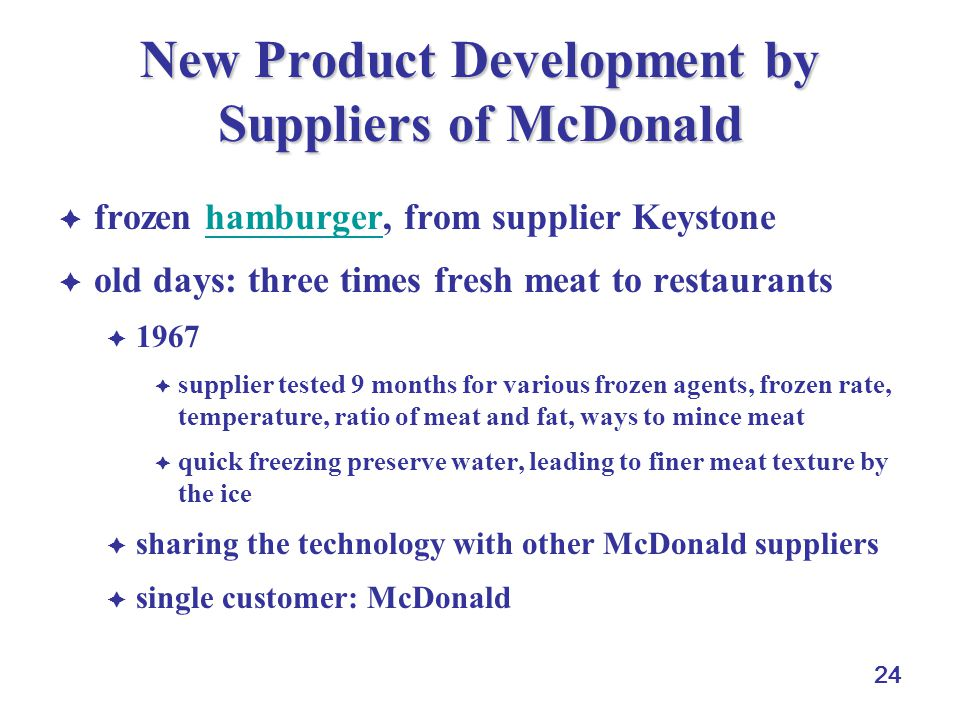 New Product Development by Suppliers of McDonald