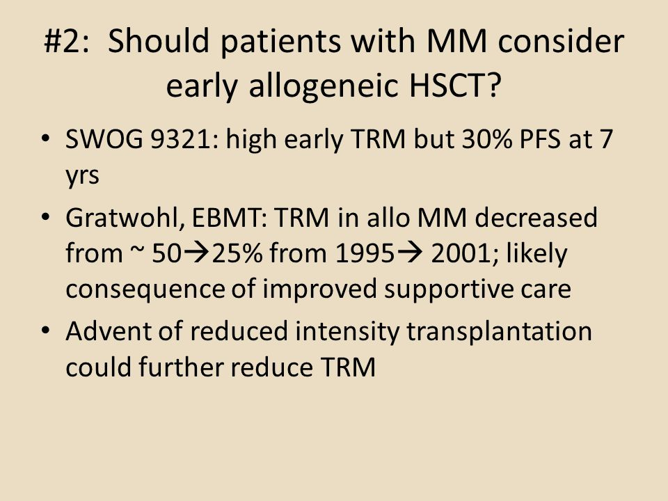 #2: Should patients with MM consider early allogeneic HSCT
