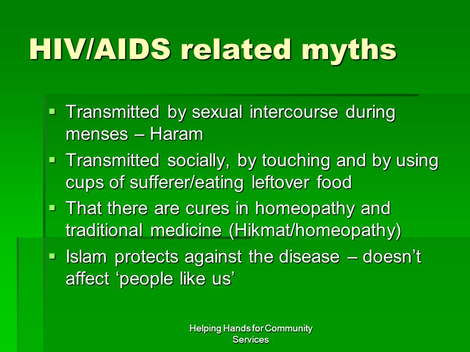 HIV/AIDS related myths