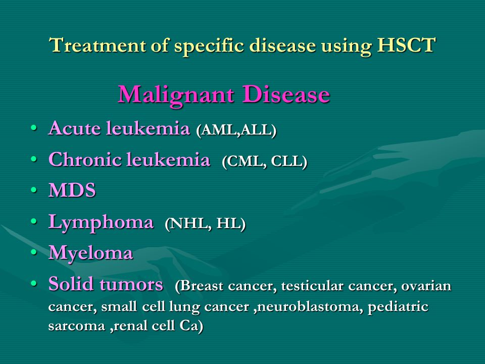 Treatment of specific disease using HSCT