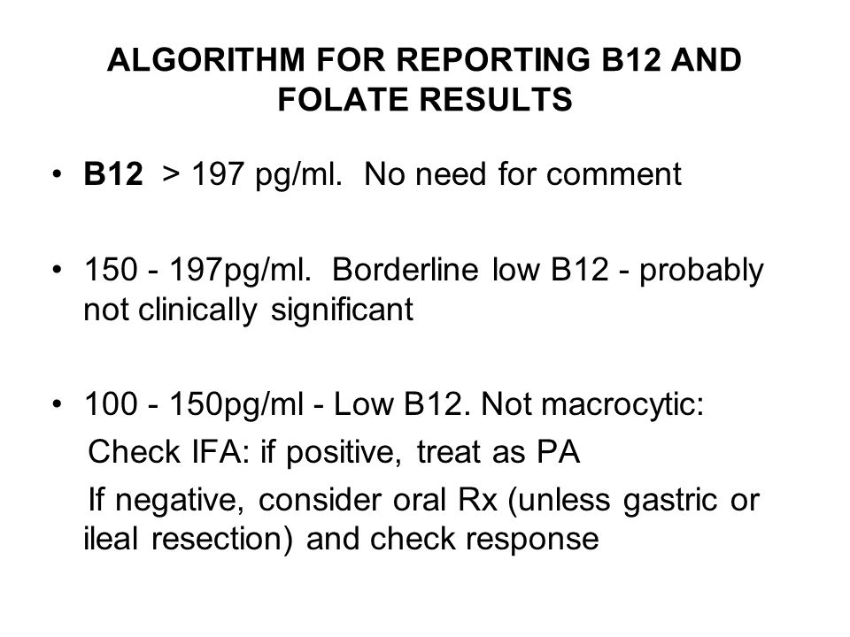 ALGORITHM FOR REPORTING B12 AND FOLATE RESULTS