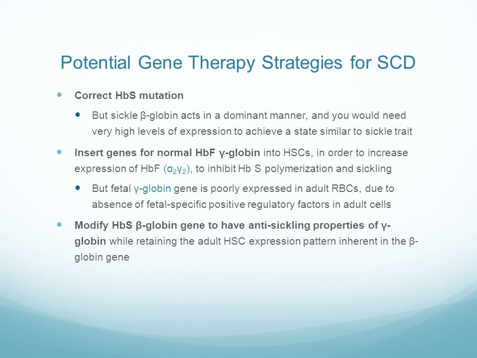 Potential Gene Therapy Strategies for SCD