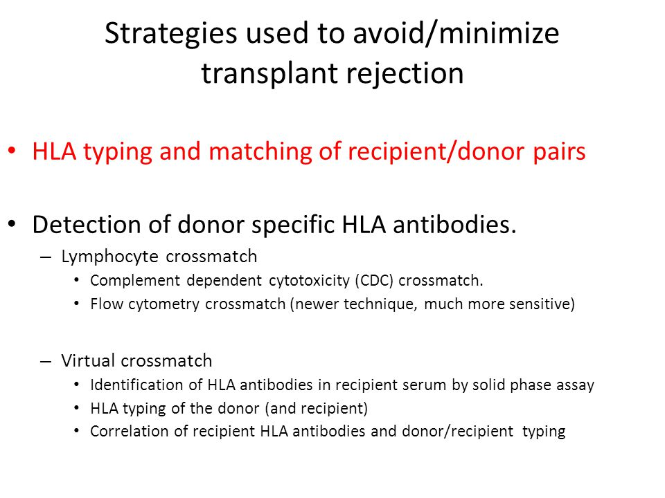 Strategies used to avoid/minimize transplant rejection