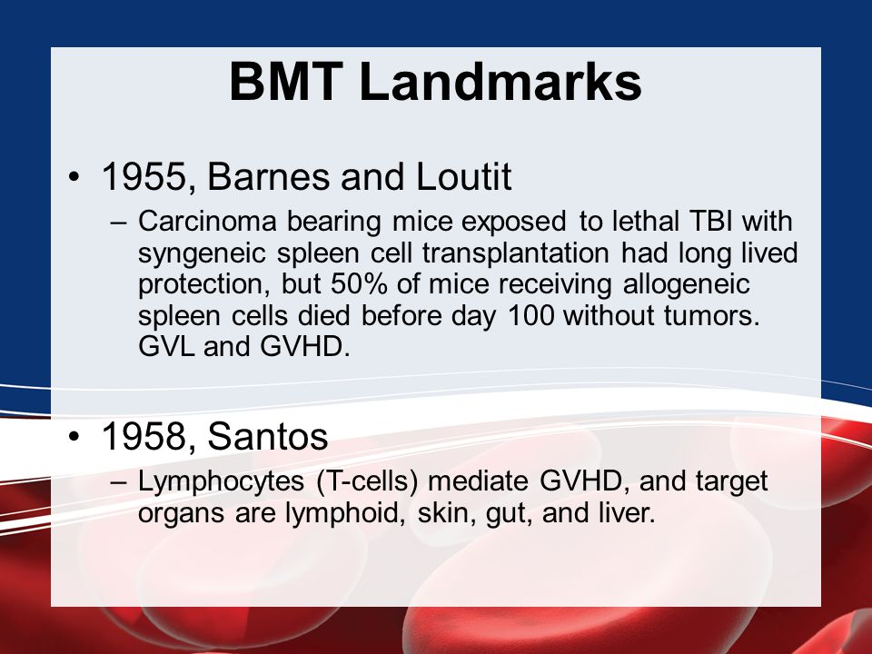 BMT Landmarks 1955, Barnes and Loutit 1958, Santos