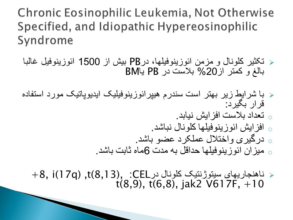 Chronic Eosinophilic Leukemia, Not Otherwise Specified, and Idiopathic Hypereosinophilic Syndrome