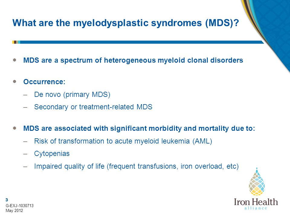 What are the myelodysplastic syndromes (MDS)