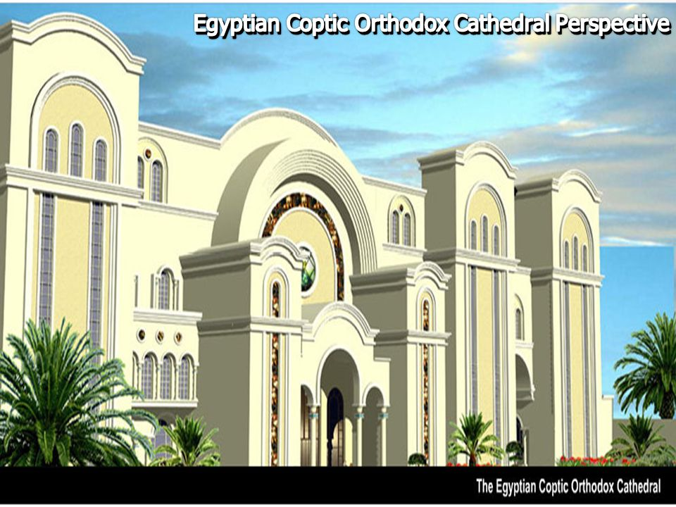 Egyptian Coptic Orthodox Cathedral Perspective