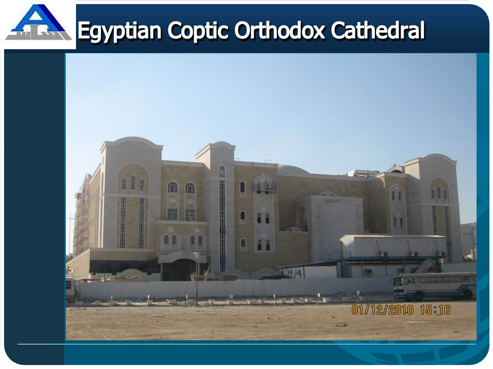 Egyptian Coptic Orthodox Cathedral