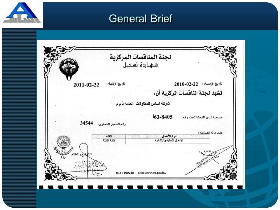 General Brief
