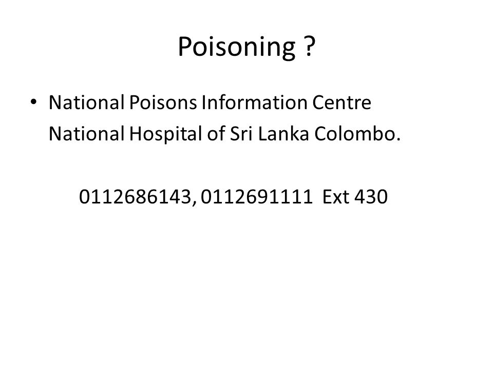 Poisoning National Poisons Information Centre