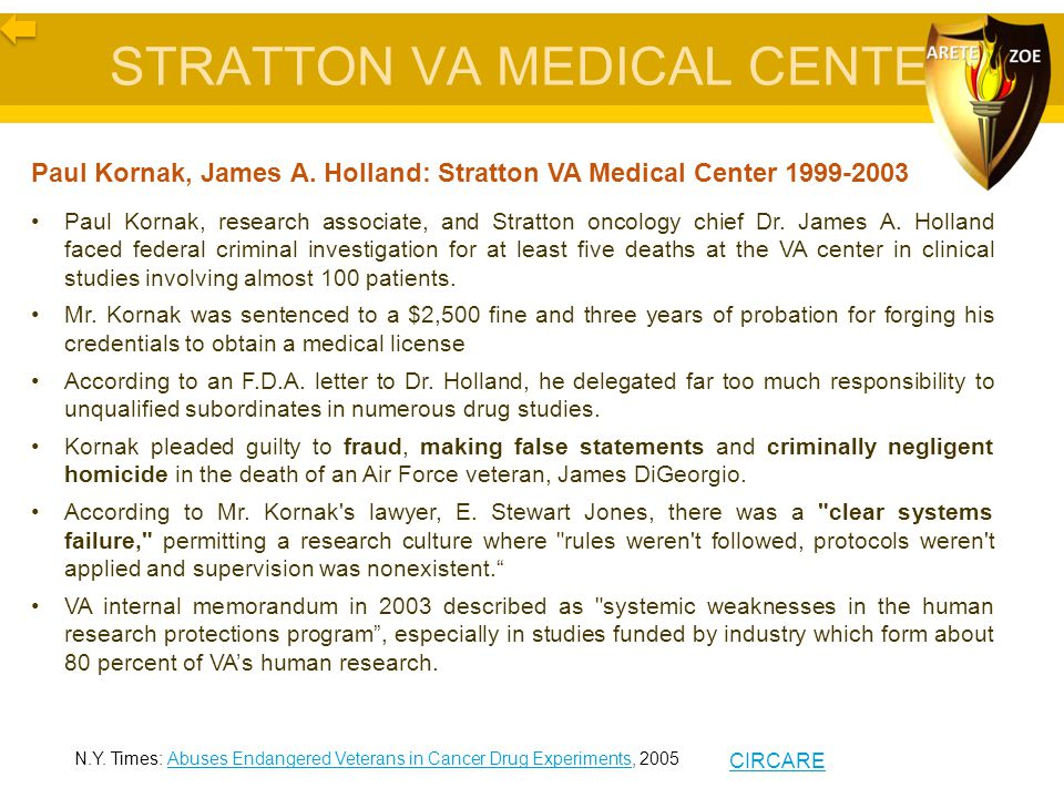 STRATTON VA MEDICAL CENTER