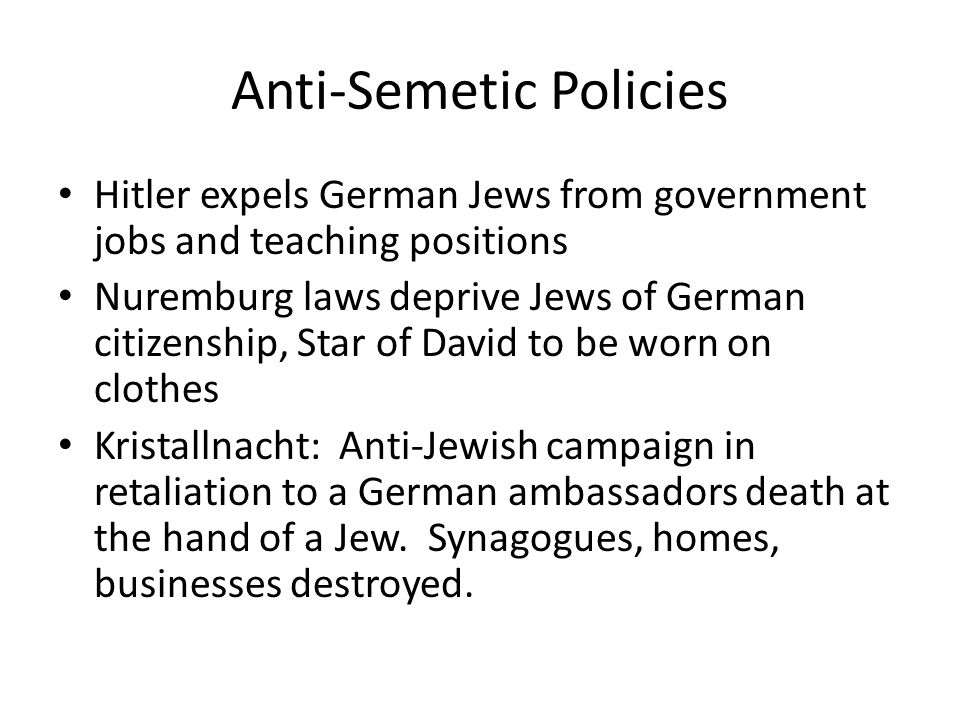 Anti-Semetic Policies