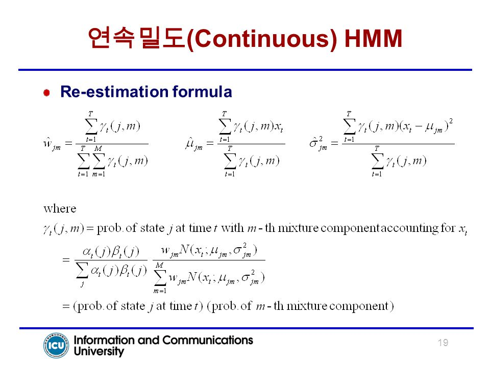 연속밀도(Continuous) HMM Re-estimation formula